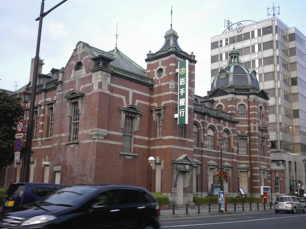 盛岡の近代建築