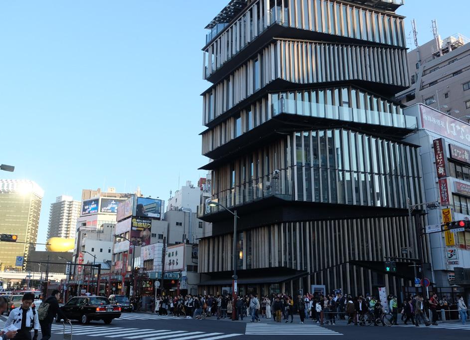 浅草 文化 観光 センター