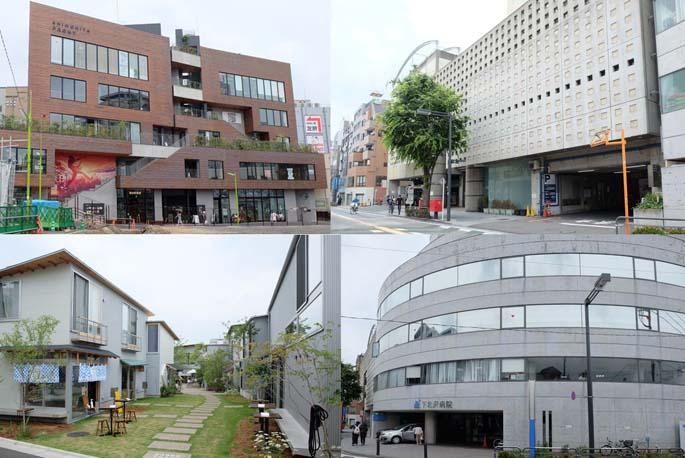 下北沢の名建築