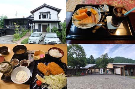 秋川渓谷周辺の食事処