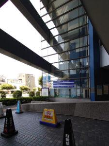 六行会総合ビル