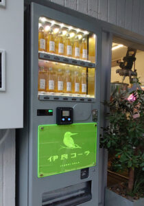 伊良コーラ自動販売機