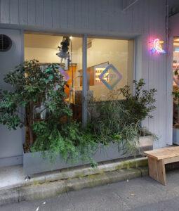 伊良コーラ渋谷店