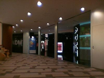 【まとめ】アドミュージアム東京