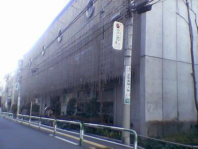 【まとめ1704-4】日本点字図書館
