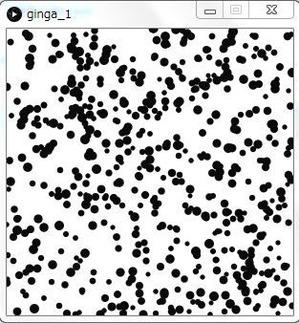 【メディアアート超入門】processingによる表現作品作成記3-1