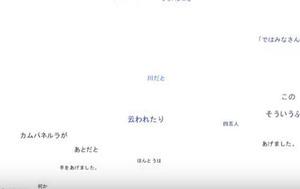 【メディアアート超入門】processingによる表現作品作成記1-1