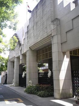 【まとめ1704-3】在日エジプト大使館