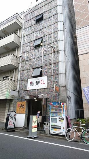 【池袋】梵寿綱の不思議な建築2-1