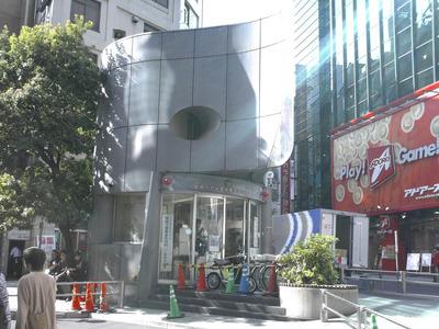 【まとめ1704-3】渋谷警察署宇田川派出所